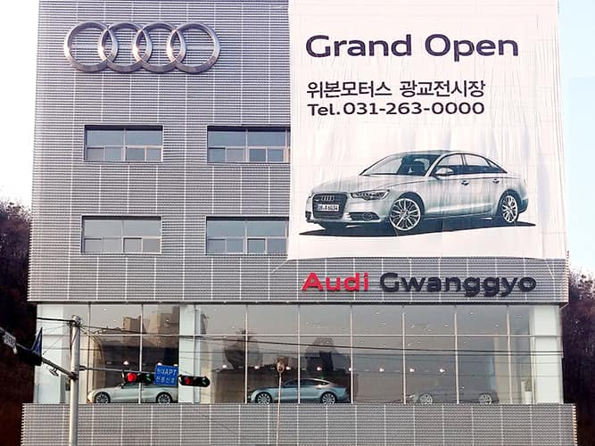 17.gwanggyo667x500_showroom.jpg